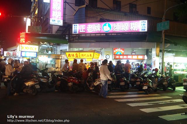 台中忠孝夜市的正老牌麵線糊,真的很糊喔!