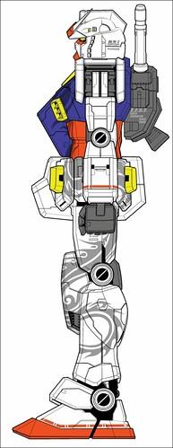 MG RX-78-2 Version 2.0 Gundam China Special (1)