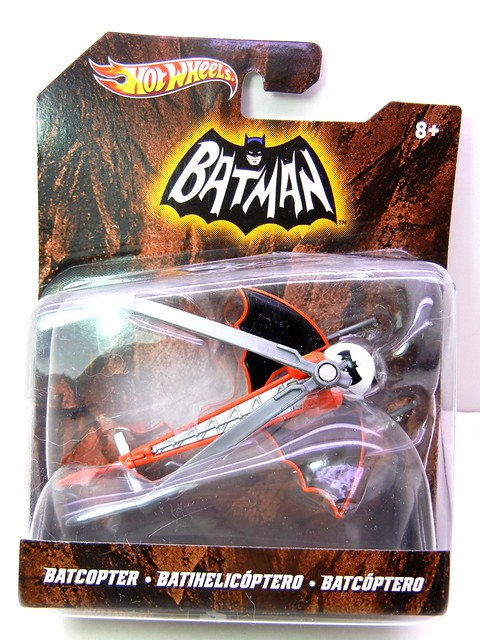hot wheels batman bat copter