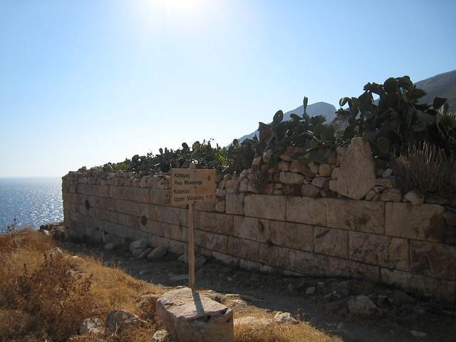 Upper Monastery 1:15'