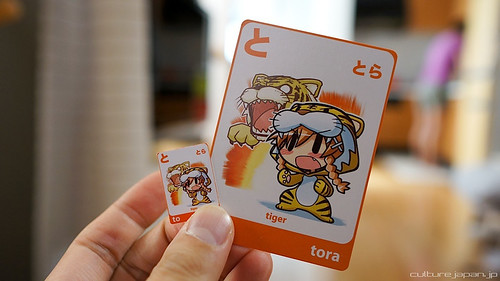 Comparison of Nendoroid-sized and 1/1 Moekana card