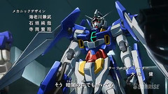 Gundam AGE 4 FX Episode 40 Kio's Resolve, Together with the Gundam Youtube Gundam PH (20)