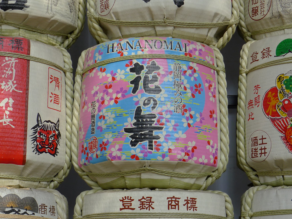 magnetic-rose.net Harajuku Meiji Shrine