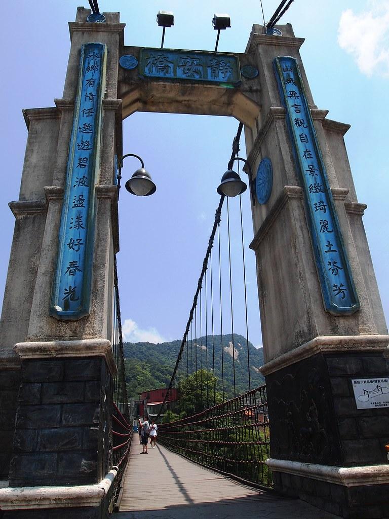 ping hsi railway (shifen)