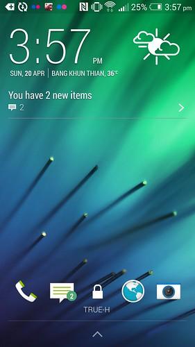 หน้า Lock screen ของ HTC One M8