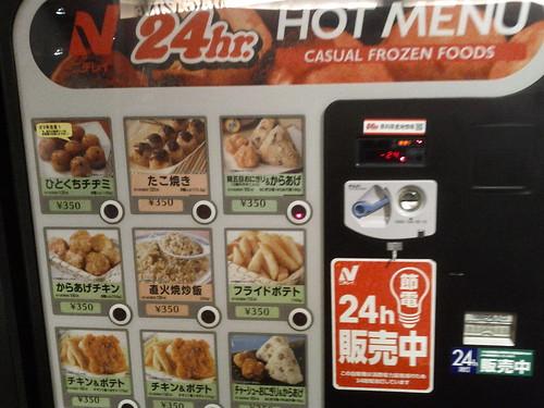 Tokyo-007- chicken nugget vending machine