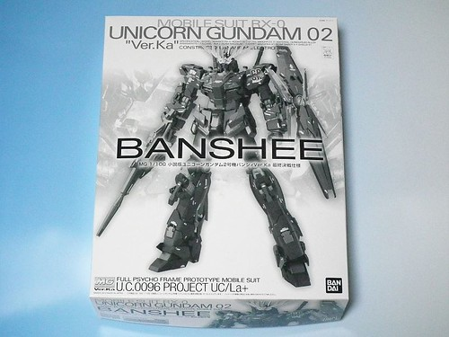 MG Unicorn Banshee Ver Ka Final Battle Unboxing Pictures (2)