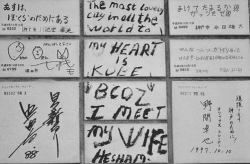 Leaving Heart in Kobe