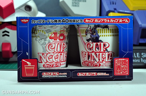 1-200 RX-78-2 Nissin Cup Gunpla 2011 OOTB Unboxing Review (1)