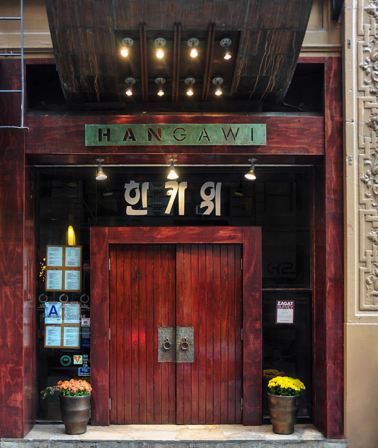 HanGawi Restaurant, New York