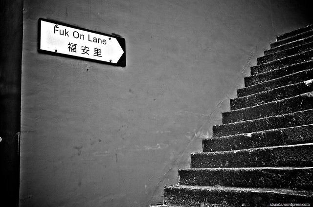 Fuk On Lane...