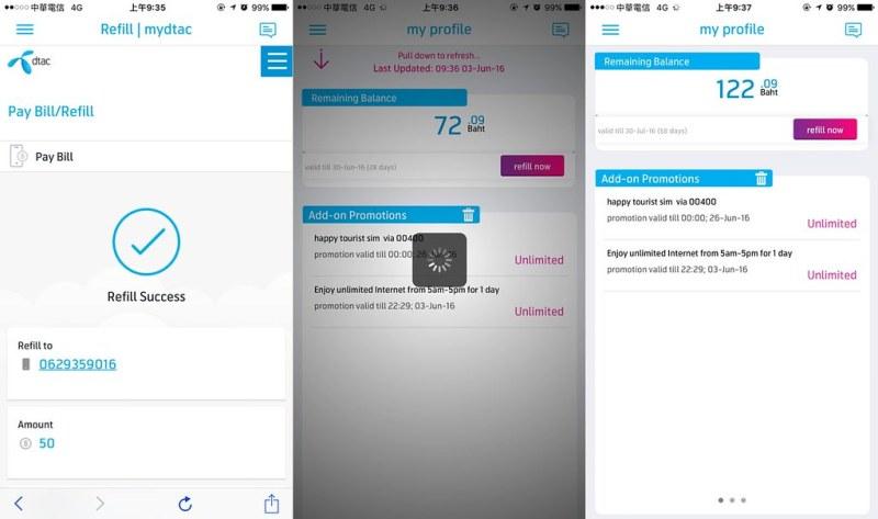 《泰国行动上网》DTAC APP在线刷卡储值教学:APP储值延长预付卡有效日期,爱泰小资族省钱术