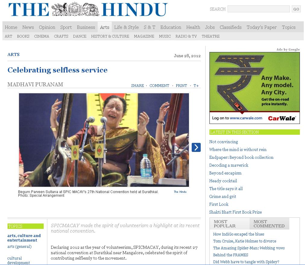 The HINDU article carries three photos taken by Sreeni at SPIC MACAY convention, Surathkal