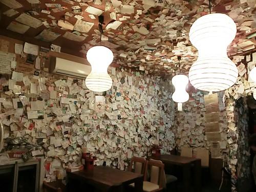 CIMG0294 little yakatori bar