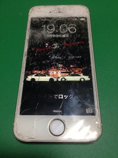 104_iPhone5Sのフロントパネルガラス割れ