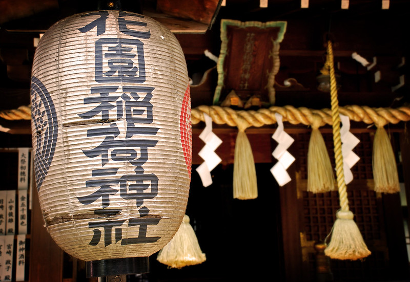Japanese Lantern, by Pixelglo Photography