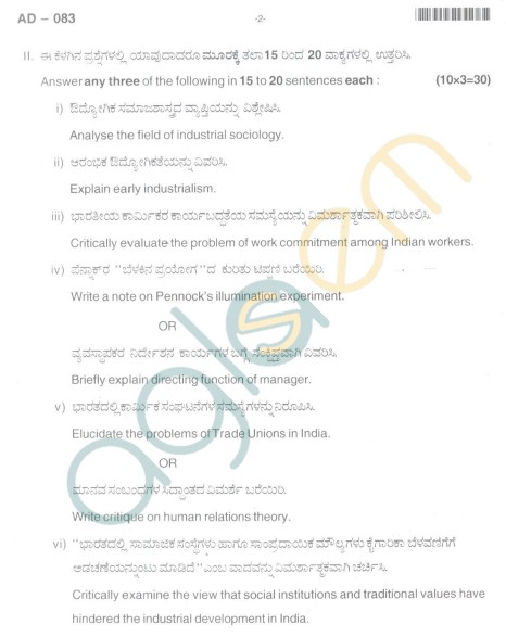 Bangalore University Question Paper Oct 2012:III Year B.A. Examination - Sociology IV (1999-2000 & Onwards)