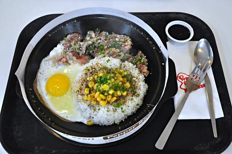 Teriyaki Pepper Rice
