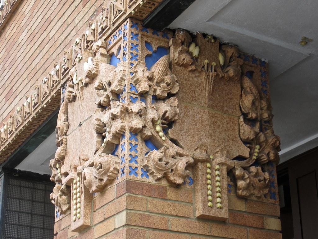 Keystone Building, Aurora, Illinois
