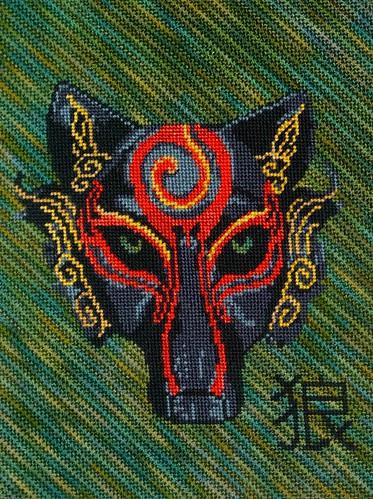 Stitched Wolf Mask by Carmen CS