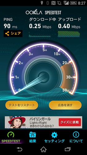 Screenshot_2014-11-10-20-27-40