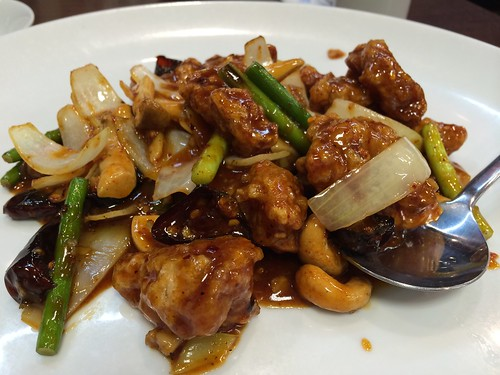 豚肉とカシューナッツのピリ辛炒@神洲之華
