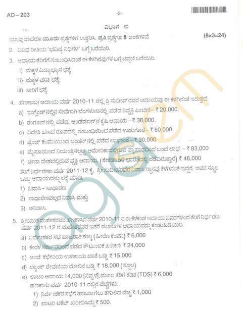 Bangalore University Question Paper Oct 2012:III Year B.Com. - IncomeTax Law And Practice