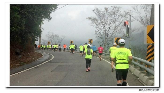南橫馬拉松 19