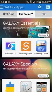 Samsung Apps ... Market ของผู้ใช้งาน Samsung Galaxy