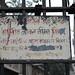 Bengali sign
