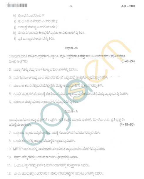 Bangalore University Question Paper Oct 2012:III Year B.Com. - Business Law