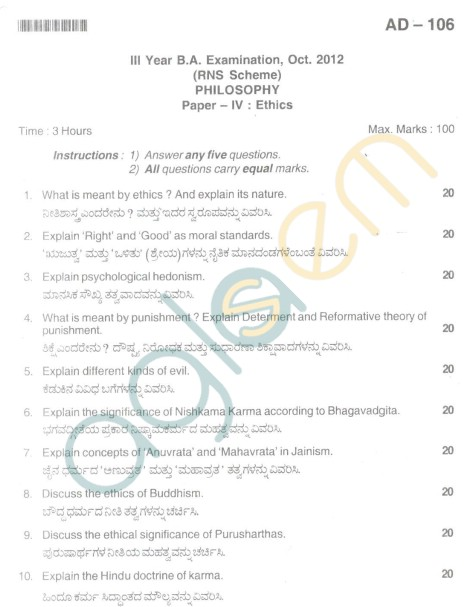 Bangalore University Question Paper Oct 2012:III Year B.A. Examination - Philosophy Paper IV (RNS Scheme)