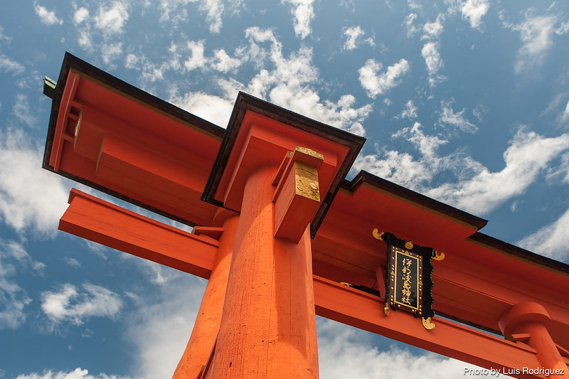 Santuario de Itsukushima-49