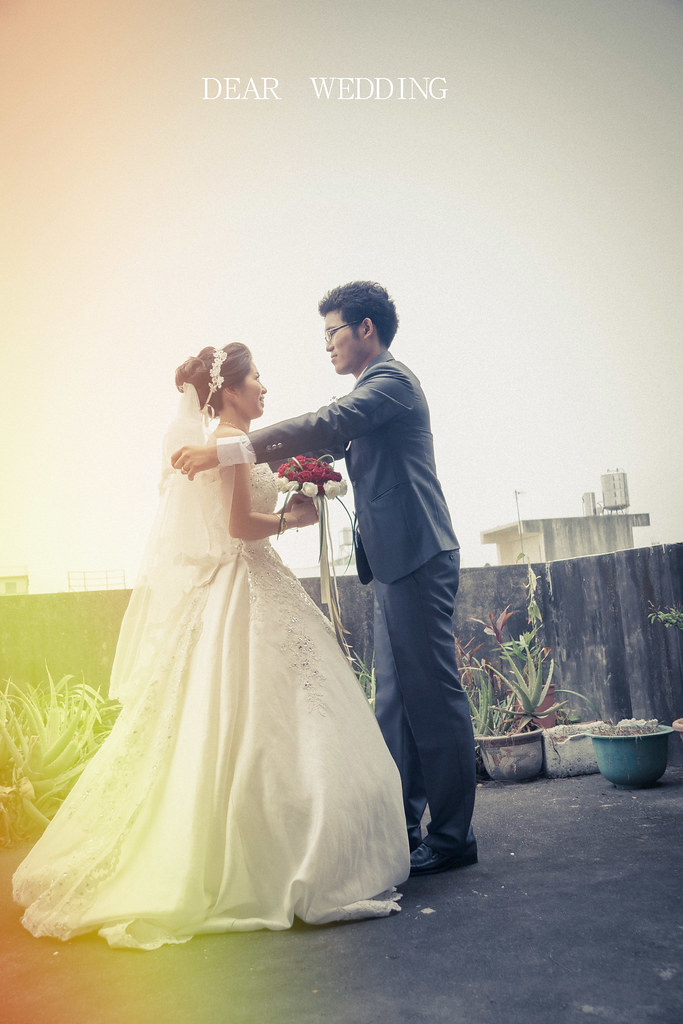 dear-wedding