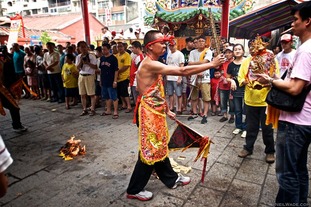 Tongji Self-Flagellation in Taiwan