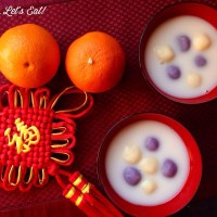 Sweet Potato Glutinous Rice Balls [recipe]