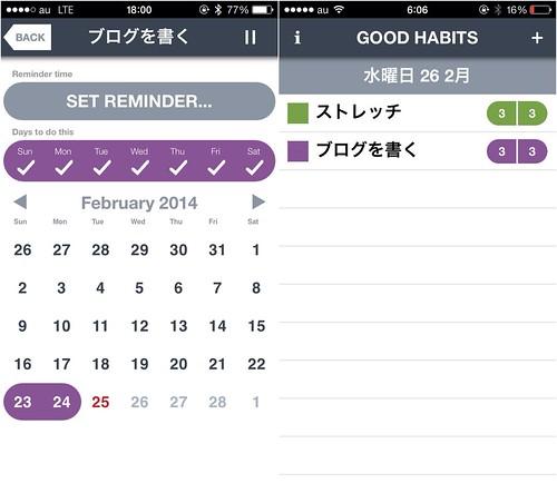 習慣化_Good_Habits