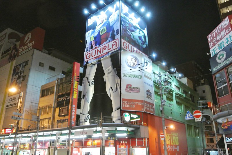[日本]大阪秋葉原!日本橋電器街~二手玩具買賣~動漫公仔挖寶好去處!Nipponbashi Denden Town @ Hello Tasha :: 痞客邦 PIXNET