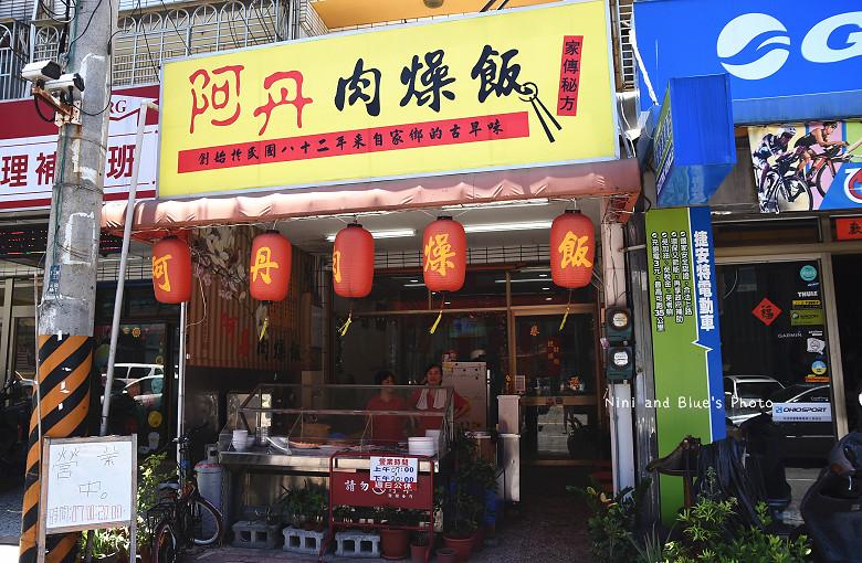 沙鹿美食小吃餐廳阿丹肉燥飯31