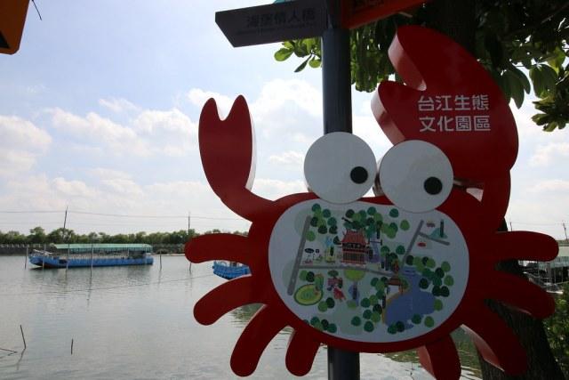 安南區台江觀光船 (2)