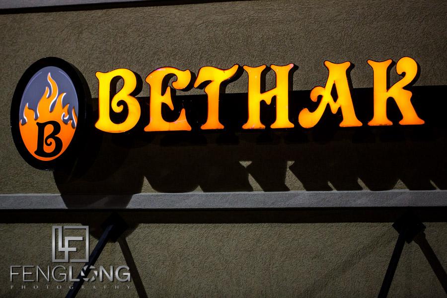 Bethak sign