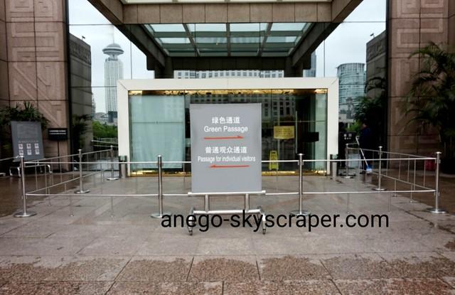 上海博物館 入り口