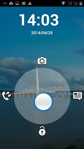 หน้าจอ Lock screen ของ Huawei Ascend Y600