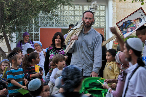 Sukkot Children's March, 2013