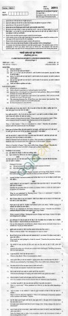 CBSE Board Exam 2013 Class XII Question Paper - Cash Management and Housekeeping