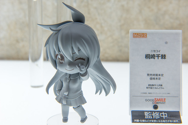 Nendoroid Kirisaki Chitoge