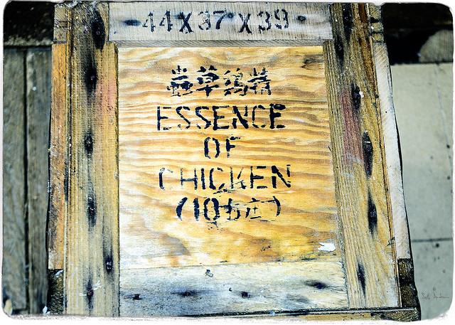 Essence of Chicken