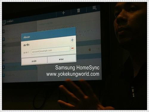 samsung-home-sync-08