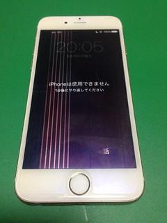 97_iPhone6のフロントパネル液晶割れ