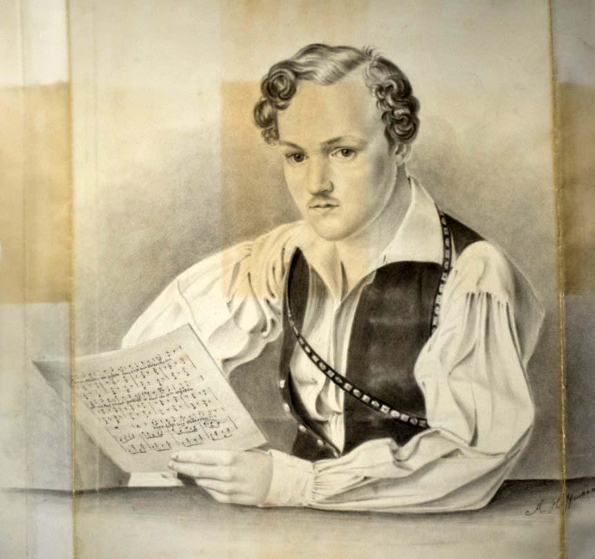Mutmaßlich Georg Büchner 1833